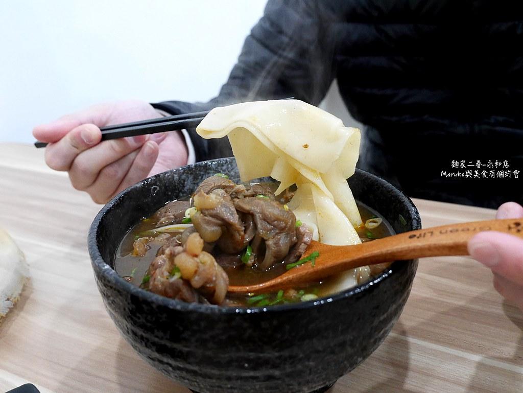 【永和美食】麵家二眷(永和店)|重量級牛肉麵滿滿都是肉,免費豆花吃到飽 @Maruko與美食有個約會