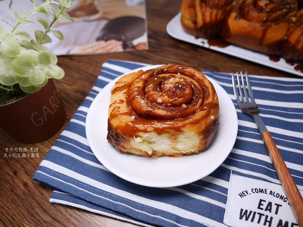 【台北美食】食芋堂-凱帝蛋糕|芋頭控絕對不能錯過的東區美食 @Maruko與美食有個約會