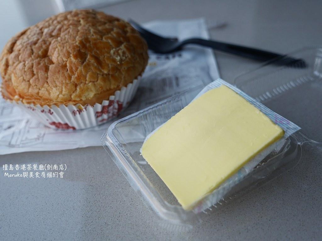 【台北美食】檀島香港茶餐廳(劍南店)|經典菠蘿油厚切奶油外帶盒裝好貼心 @Maruko與美食有個約會