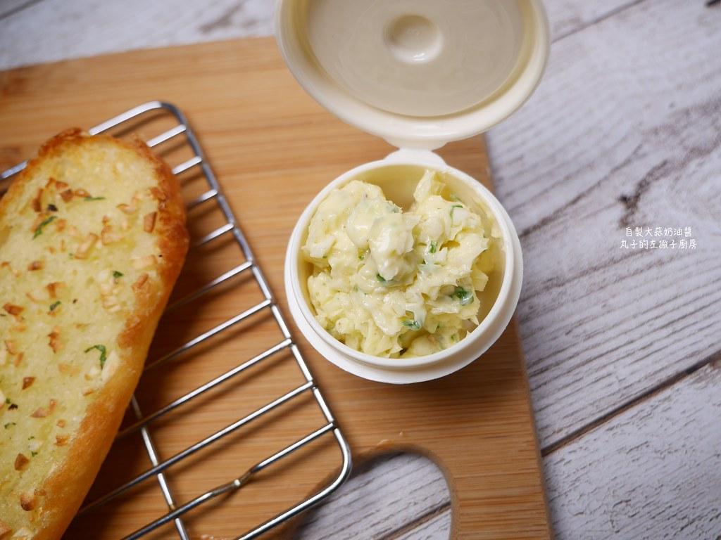 【食譜】大蒜奶油醬|三樣食材自製大蒜麵包抹醬 @Maruko與美食有個約會