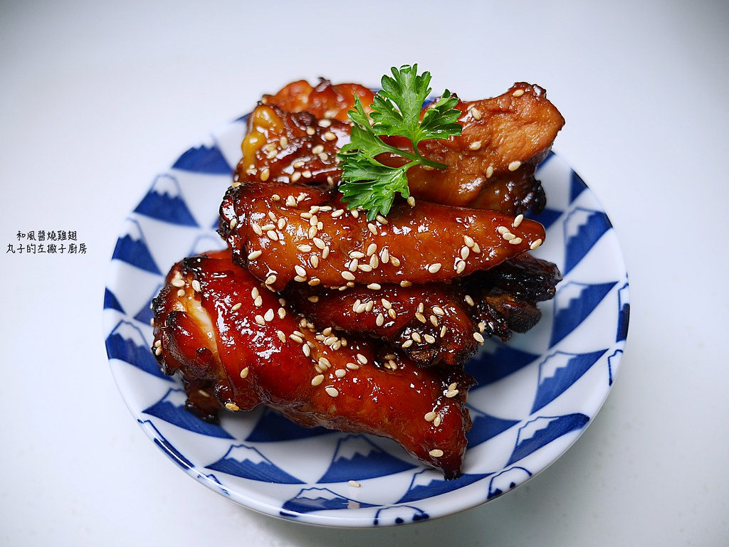【食譜】和風醬燒雞翅|居酒屋熱門下酒菜利用醬煮的方式讓雞翅入味