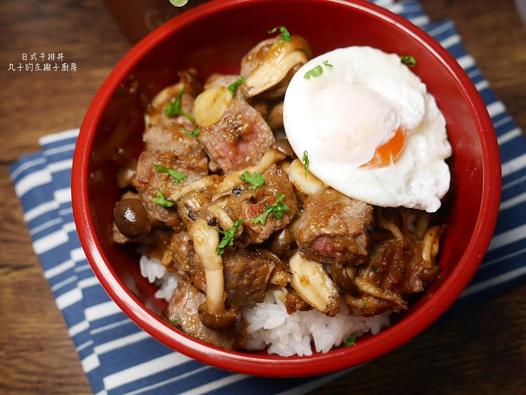 【食譜】日式牛排丼|和風洋蔥醬搞定美味午餐的簡單料理 @Maruko與美食有個約會