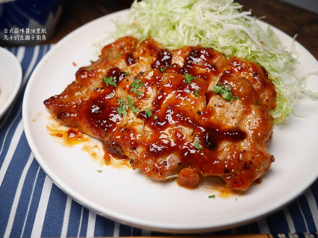 【食譜】豬里肌肉料理|一人午餐系列-日式蒜味醬燒豬排 @Maruko與美食有個約會