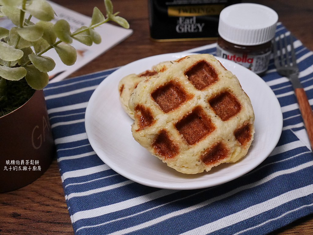 【食譜】伯爵茶鬆餅|讓比利時鬆餅更好吃的秘密 @Maruko與美食有個約會