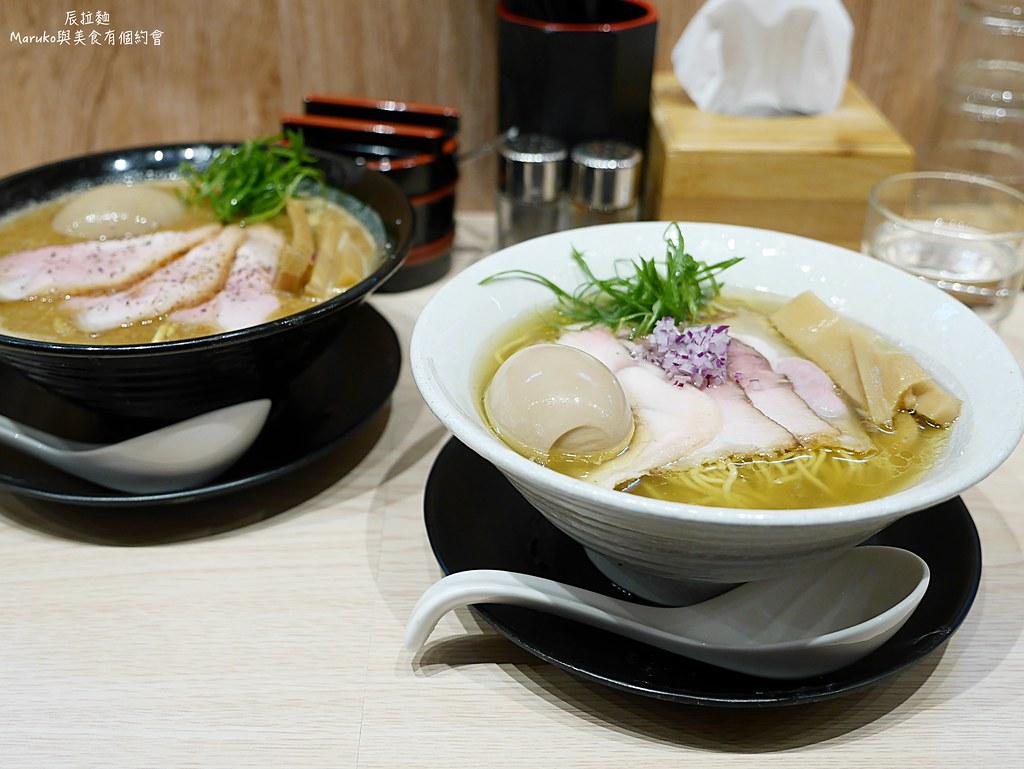 【永和美食】辰拉麵|原來鹽味雞湯拉麵這麼好吃 @Maruko與美食有個約會
