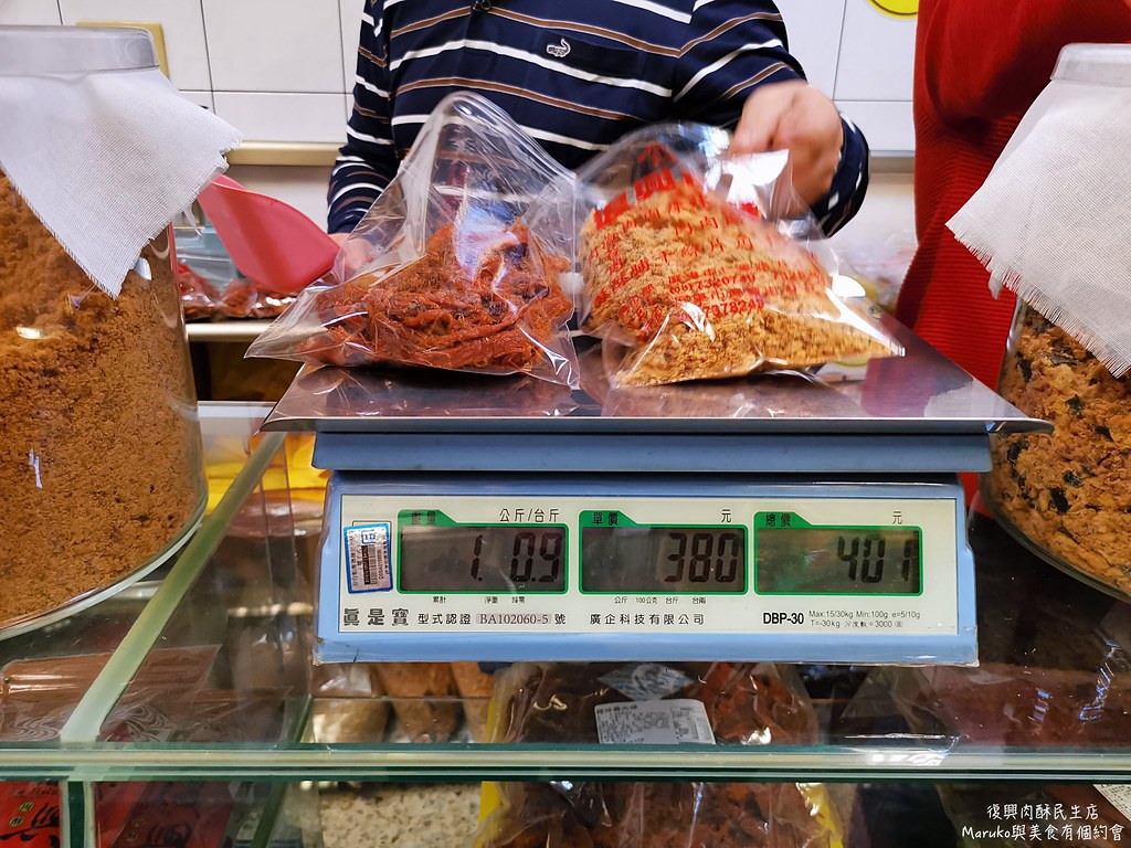 【屏東美食】復興肉酥|招牌豬肉條從小吃到大在地人最懷念的家鄉味