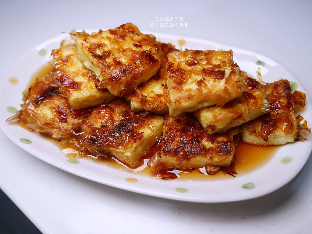 【食譜】日式揚出豆腐|不需要油炸的雞蛋豆腐酥脆做法更美味 @Maruko與美食有個約會