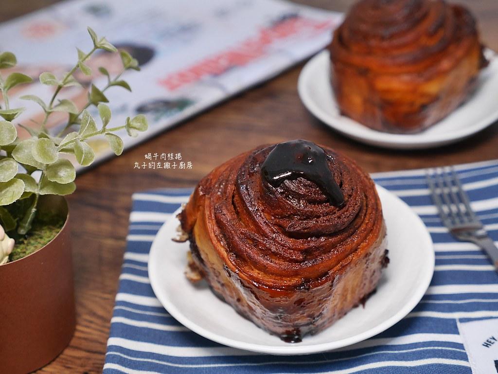 【食譜】蝸牛肉桂捲|如何用錫箔盒製作少分量的肉桂捲 @Maruko與美食有個約會