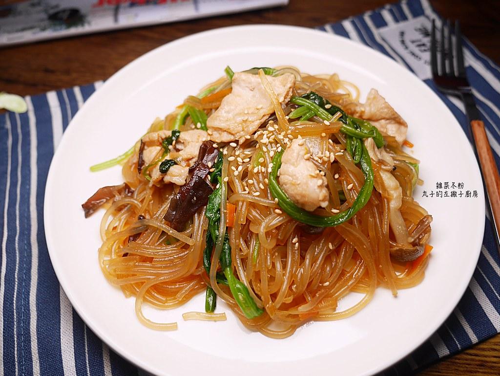 【食譜】雜菜冬粉|韓國傳統小吃雜菜冬粉一學就會的簡單料理 @Maruko與美食有個約會
