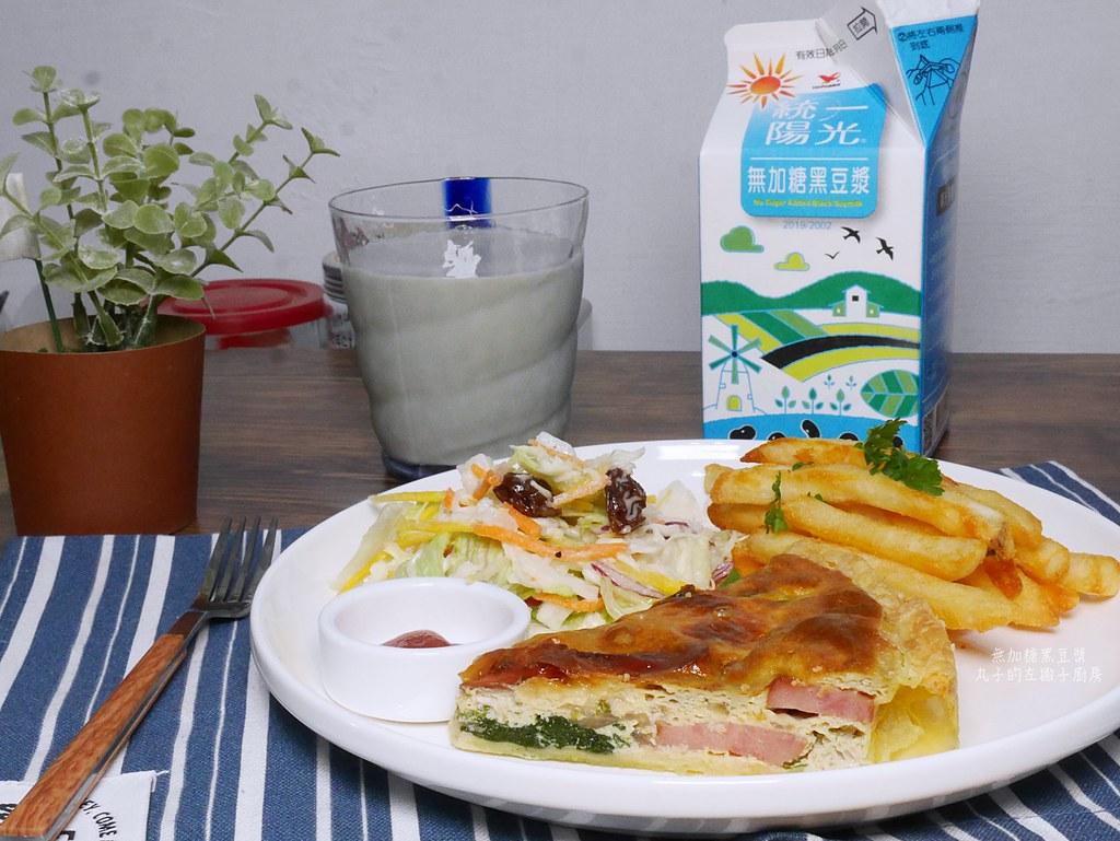 【食譜】統一陽光無加糖黑豆漿入菜豆乳鹹派營養滿點熱量更低 @Maruko與美食有個約會