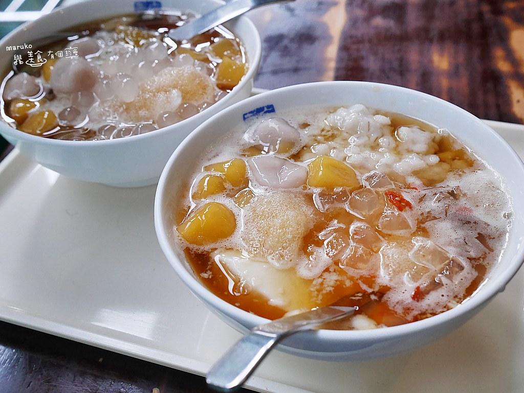 【台北美食】庄頭豆花担|十五種配料加到飽暢快又涼爽 @Maruko與美食有個約會