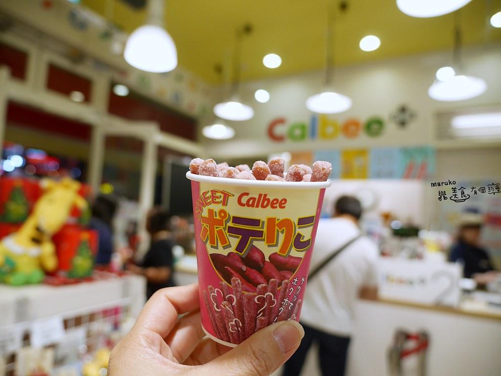 【沖繩美食】Calbee Plus(沖繩國際通店)|現炸紅芋薯條外酥內軟好燙口 @Maruko與美食有個約會
