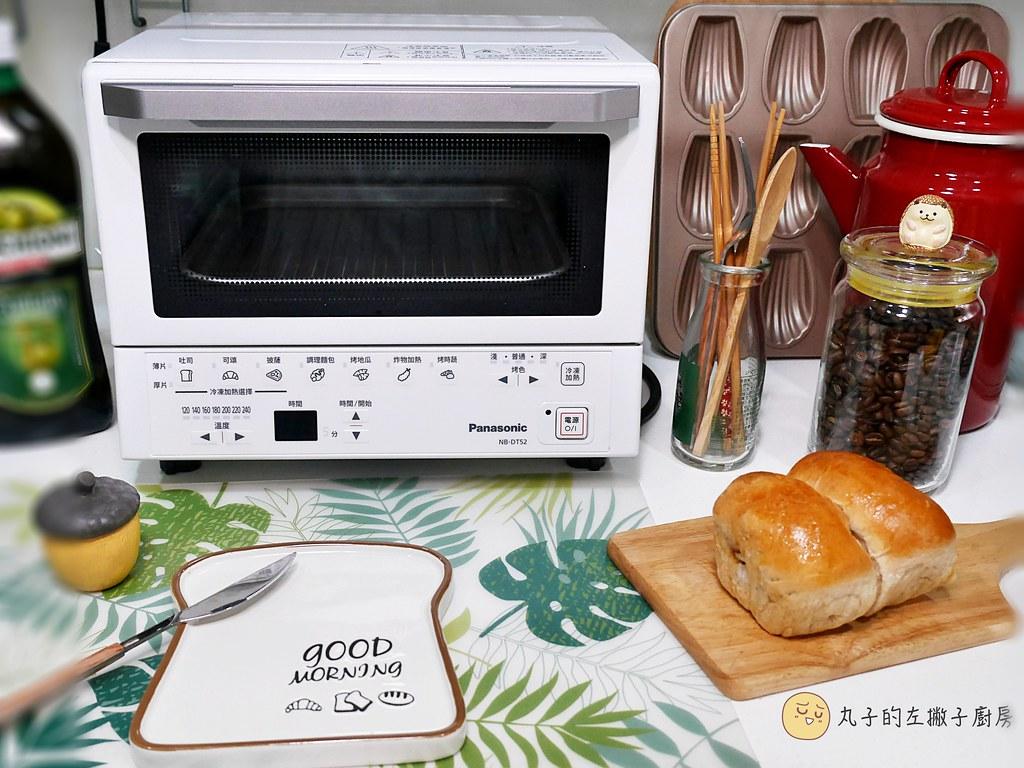 【家電推薦】日本超人氣智能烤箱NB-DT52|點心料理好幫手一機搞定多功能烤箱 @Maruko與美食有個約會