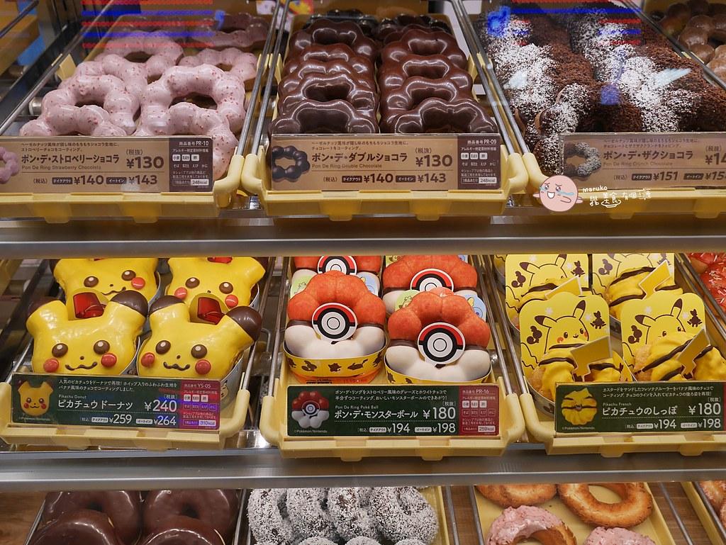 Mister Donut x Pokémon寶可夢|日本連鎖甜甜圈店台灣開賣中寶可夢聯名甜甜圈 @Maruko與美食有個約會