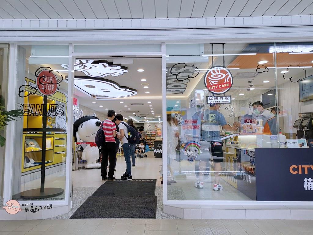 史努比陪你喝咖啡|全台第一家史努比主題便利商店在台北7-11紹興門市 @Maruko與美食有個約會