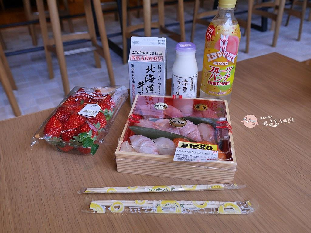 【旭橋超市】ryubo food market(西町店)|旭橋站週邊大型超市有生熟食,生鮮蔬果,好停車交通便利 @Maruko與美食有個約會