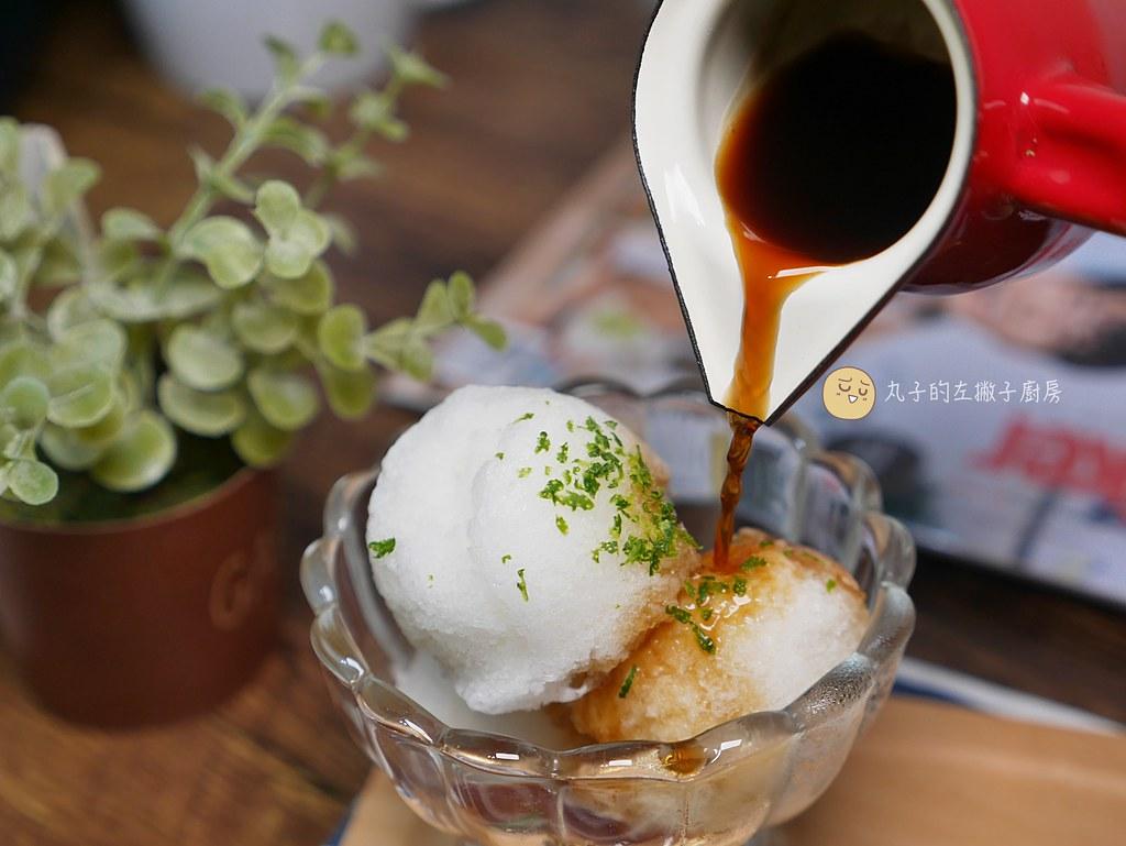 【食譜】檸檬雪酪咖啡|大人的西西里冰咖啡2.0版
