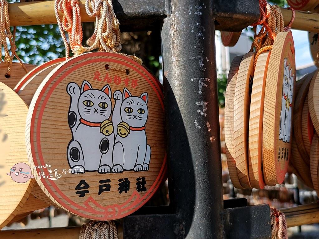 【東京景點】今戶神社|戀愛可以持續到天長地久日劇場景有招財貓的姻緣神社 @Maruko與美食有個約會
