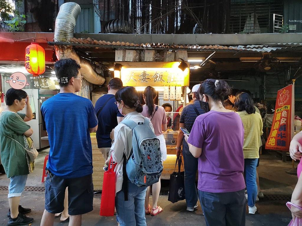 【台北美食】夫妻飯莊|南機場夜市人氣排隊美食給料超大方便當 @Maruko與美食有個約會