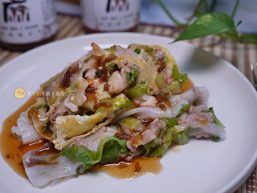 【食譜】麻麻桑手作|油蔥酥與蒜香辣椒二種百搭沾醬運用在料理上的做法 @Maruko與美食有個約會