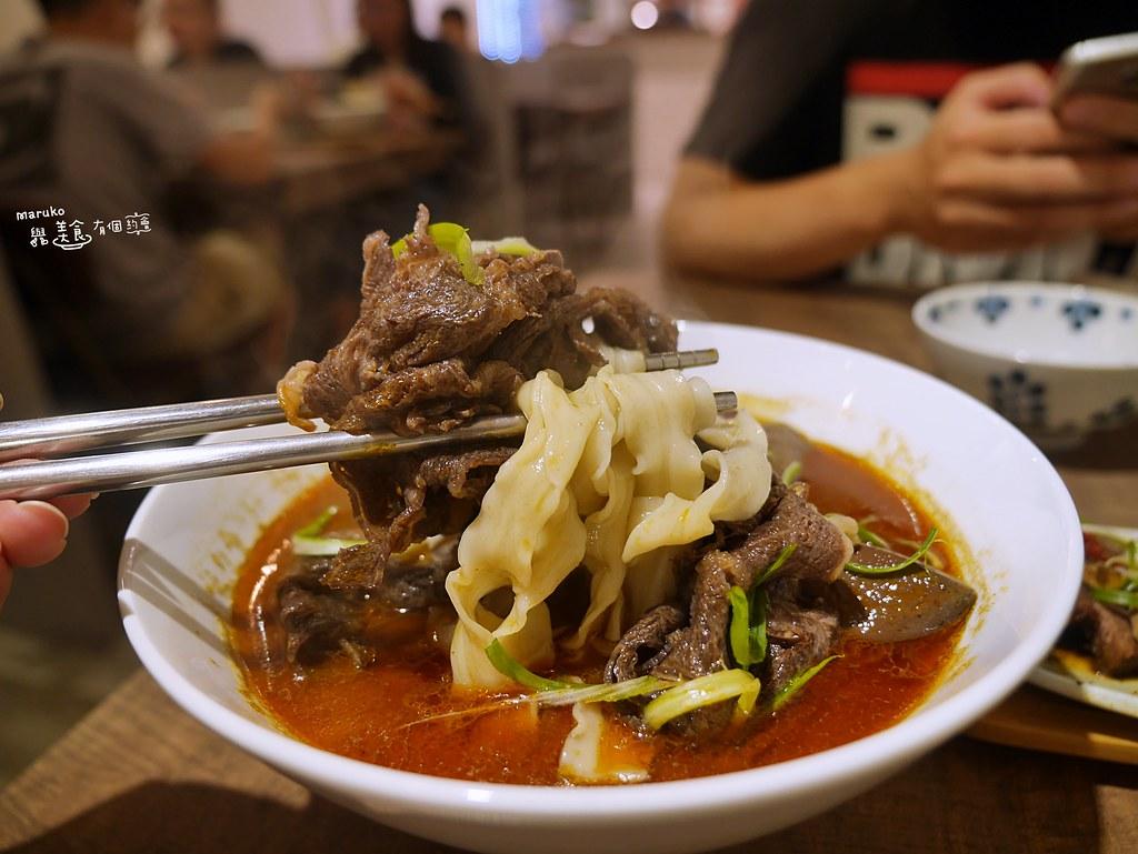 【新店美食】二鬼麵舖(大坪林店)|不一樣的青麻牛肉麵一個人也可以吃的飽 @Maruko與美食有個約會