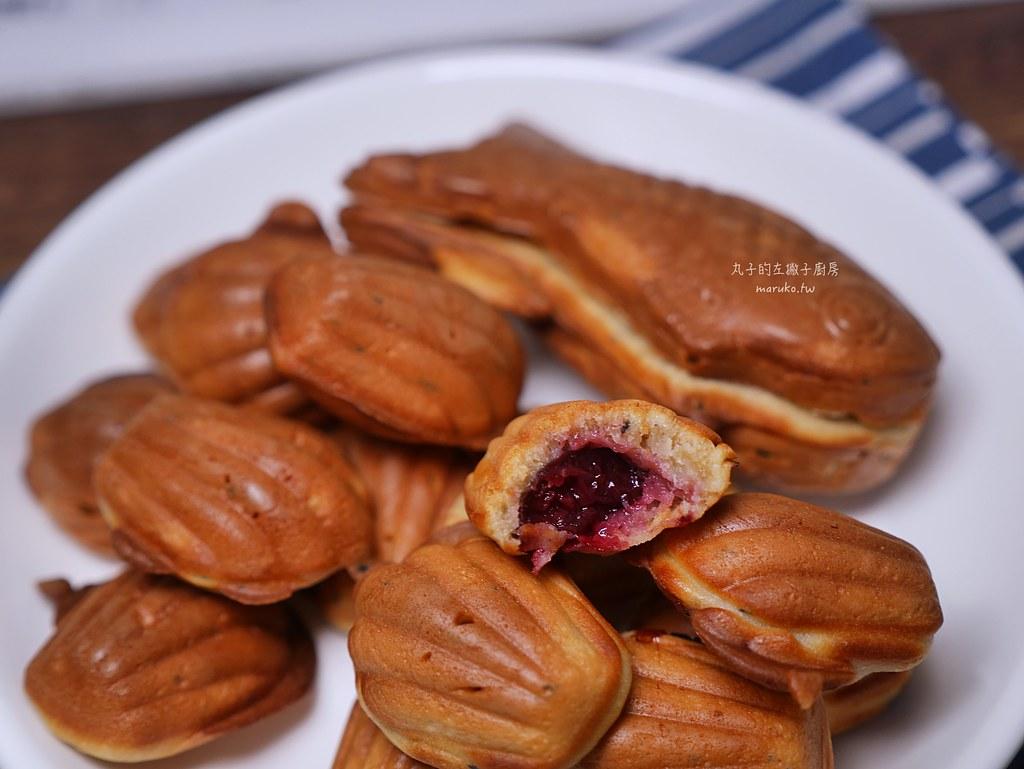 【鬆餅機食譜】自製櫻桃果醬瑪德蓮夾心蛋糕|瑪德蓮烤盤實作心得分享 @Maruko與美食有個約會