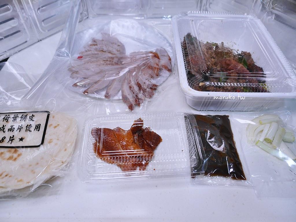【台北美食】京城烤鴨(永吉店)|正統宜蘭櫻桃鴨烤鴨多達五種吃法