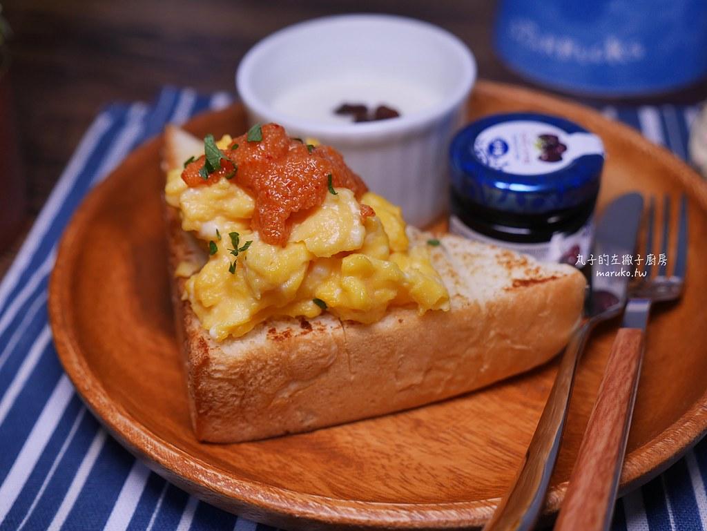 【食譜】美式炒蛋|日本飯店超滑嫩西式炒蛋做法 @Maruko與美食有個約會