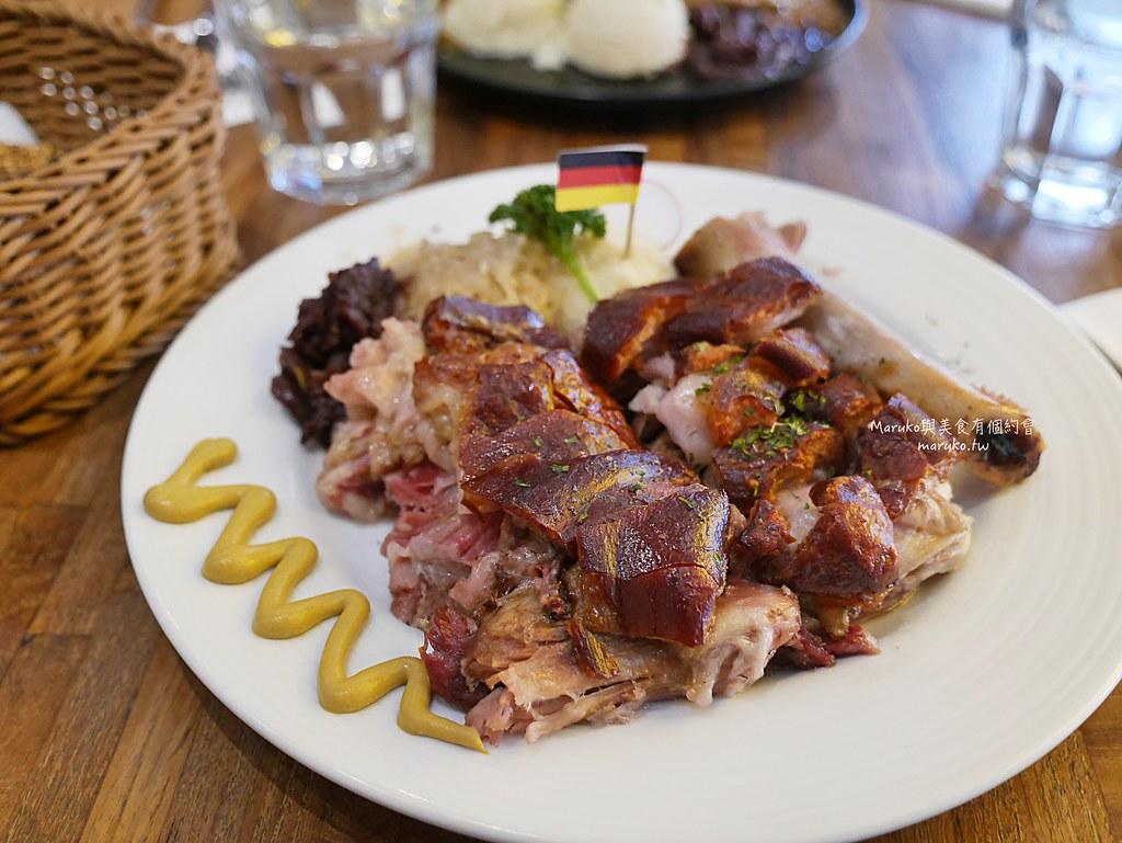 【台北美食】歐嬤烏蘇拉經典德式美食屋|永康街最熱門德式餐廳必點脆皮啤酒德國豬腳 @Maruko與美食有個約會