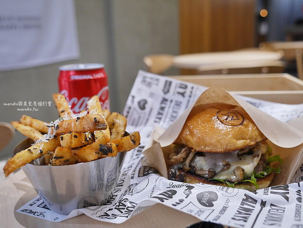【台北美食】lay back|新美式餐廳絕對美味松露野菇牛肉堡 @Maruko與美食有個約會