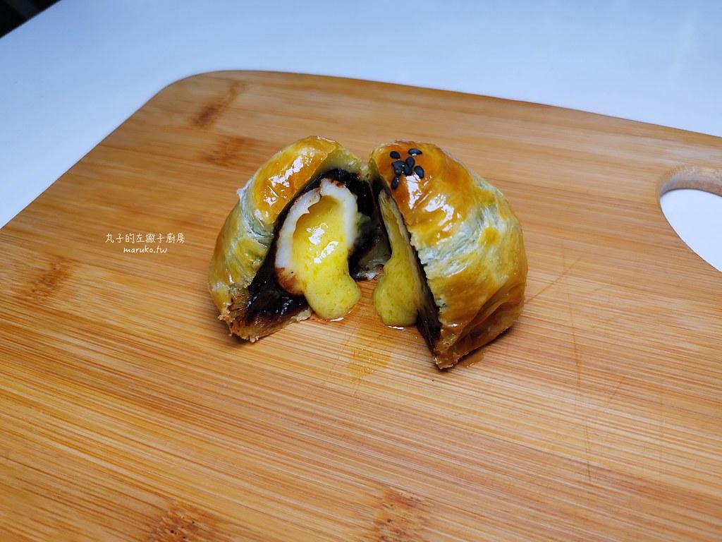【食譜】流沙蛋黃酥 中秋節必學會的簡易蛋黃酥做法  氣炸鍋食譜 @Maruko與美食有個約會