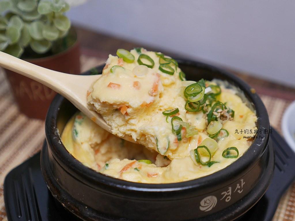 【食譜】原禾軒|利用老母雞上湯與經典醇香雞油做韓式蒸蛋與牛肝菌菇燉飯二道異國風味料理 @Maruko與美食有個約會