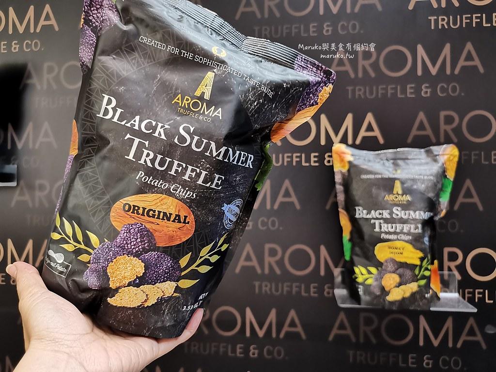 【台北】Aroma truffle 黑松露風味洋芋片(信義三越A8館)|新加坡必買一吃就愛上的世界頂級黑松露洋芋片 @Maruko與美食有個約會