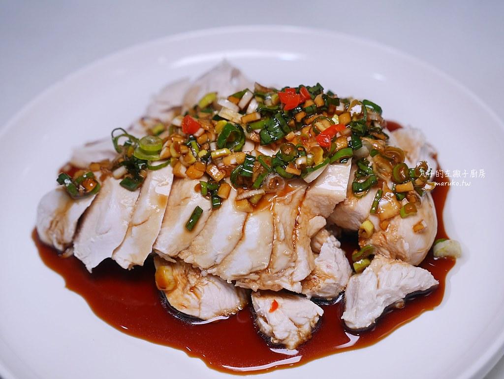 【食譜】油淋雞|讓雞胸肉吃起來鮮嫩的油淋雞做法 @Maruko與美食有個約會