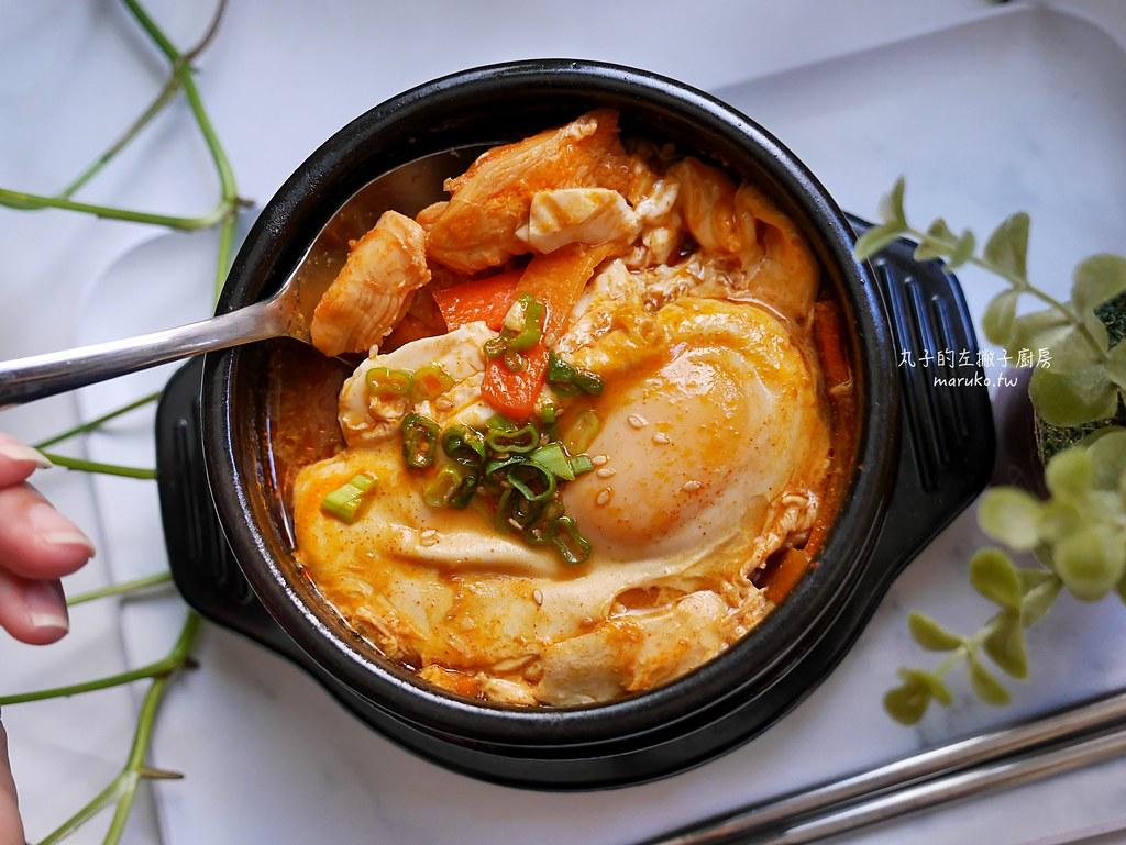 【食譜】韓式辣味大醬湯|簡易大醬湯做法