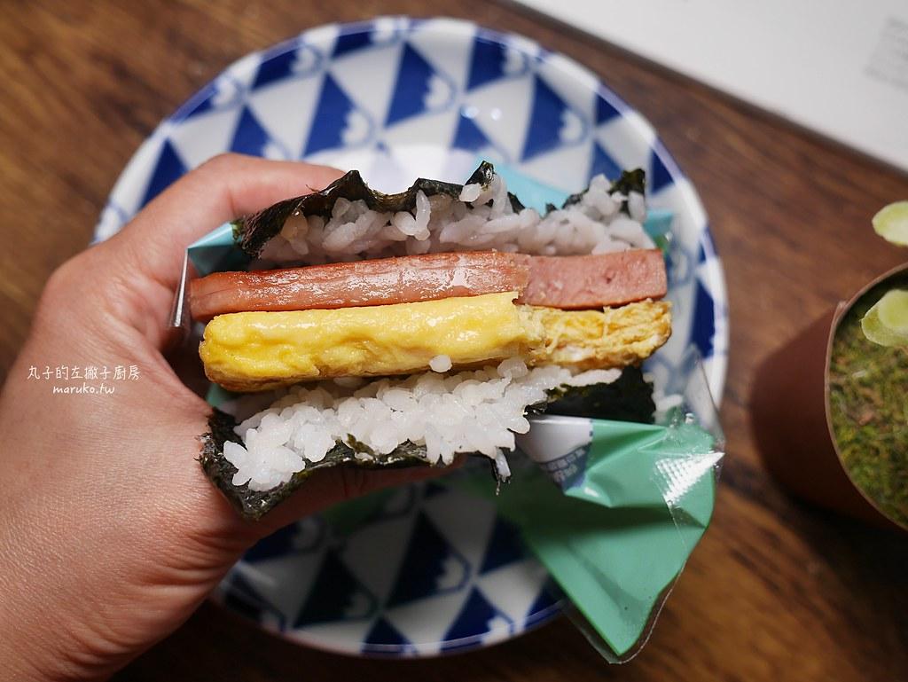 【食譜】日式飯糰三明治|用午餐肉在家也能簡單做沖繩豬肉蛋飯糰 @Maruko與美食有個約會