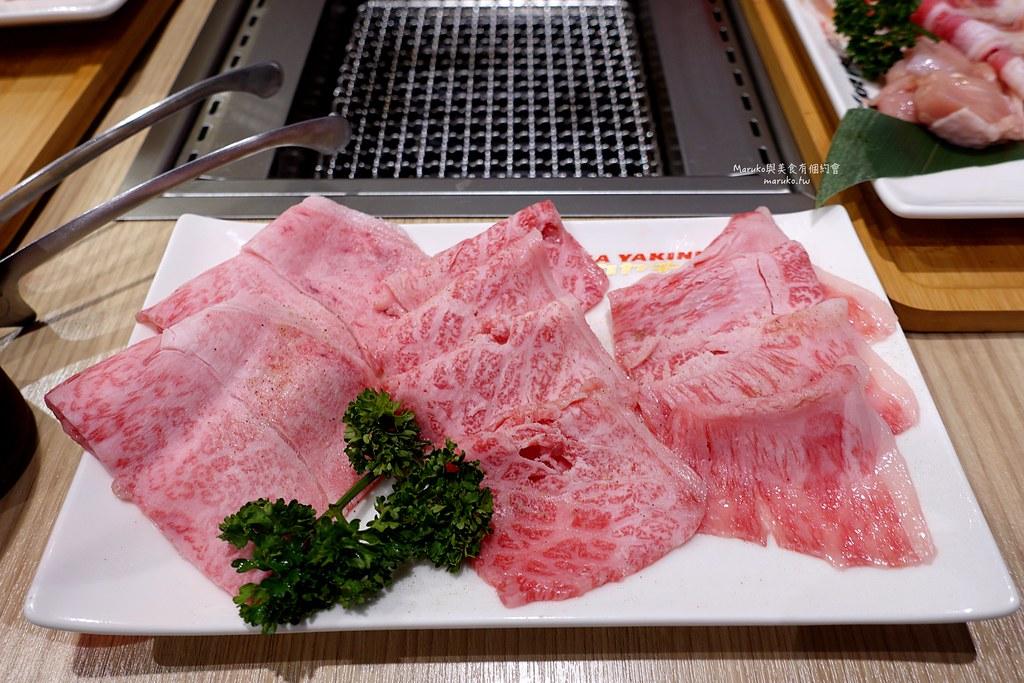 【台北】鉄火燒肉|樂軒旗下新品牌燒肉套餐,日本A5和牛只要38元起(北車新開幕) @Maruko與美食有個約會