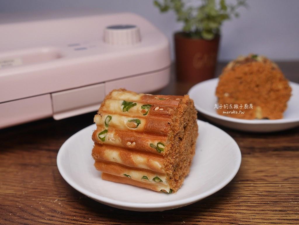 【食譜】肉鬆起司海苔香蔥蛋糕捲|Vitantonio鬆餅機帕里尼烤盤點心分享 @Maruko與美食有個約會