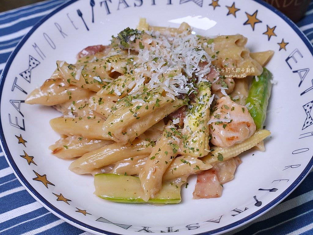【食譜】白醬蘆筍鮭魚筆管義大利麵|用市售白醬料理塊就能簡單做義大利麵的方法 @Maruko與美食有個約會