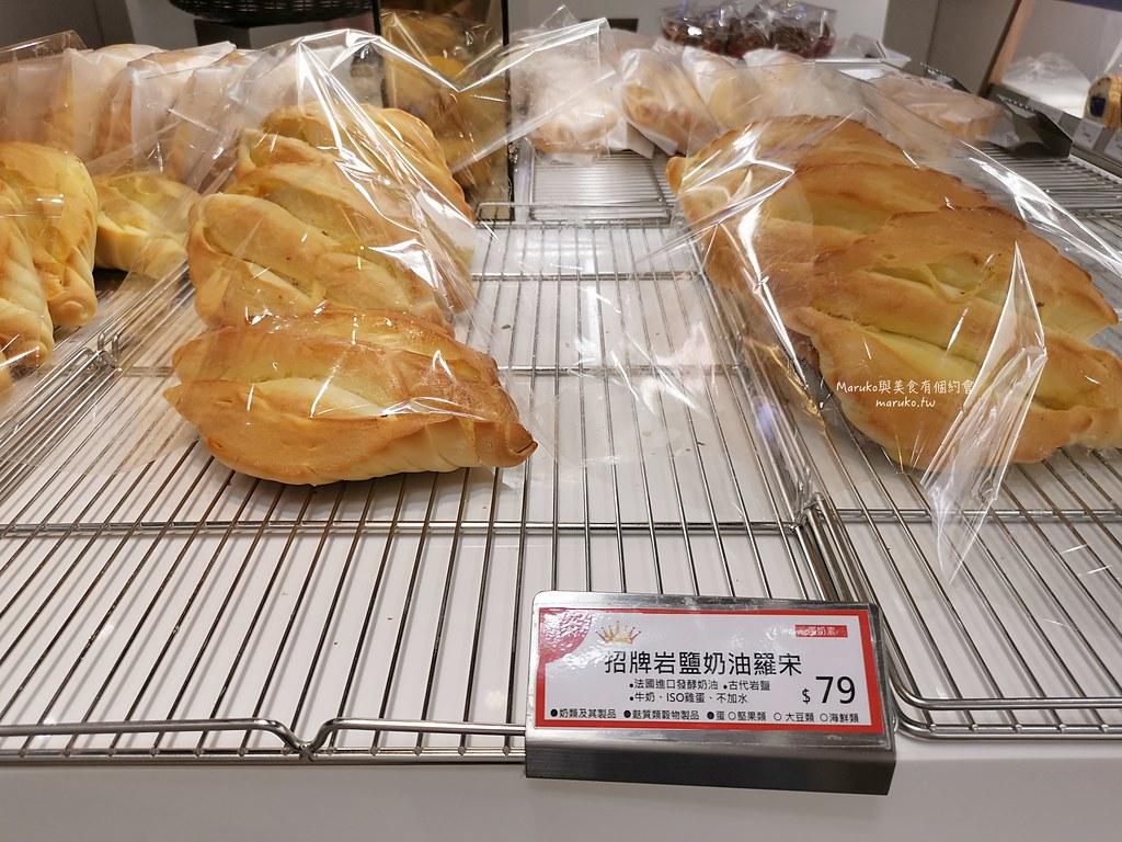【台北】創盛號(微風台北車站店)|不加一滴水的奶油羅宋麵包一吃會愛上 @Maruko與美食有個約會