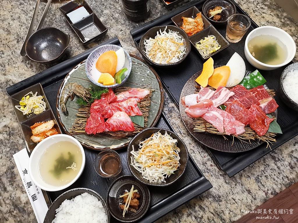 【台北燒肉推薦】京昌園日本本格燒肉餐廳|來自靜岡60年老店黑毛和牛商業午餐290元起 @Maruko與美食有個約會