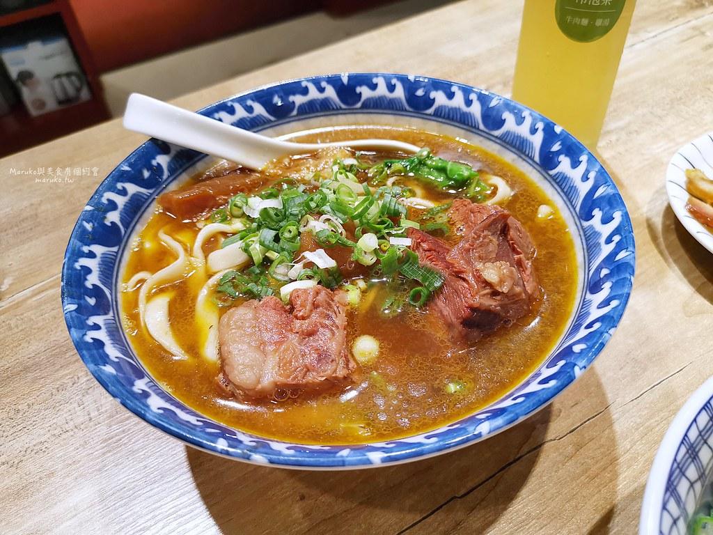 【台北】牛肉麵.雞湯(信義店)|營業至凌晨四點沒有名字的牛肉麵店 @Maruko與美食有個約會