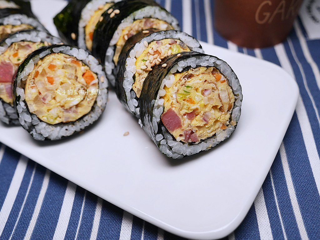 【食譜】韓式煎蛋卷紫菜包飯|把蔬菜煎蛋捲包起來有米飯也能吃的飽 @Maruko與美食有個約會