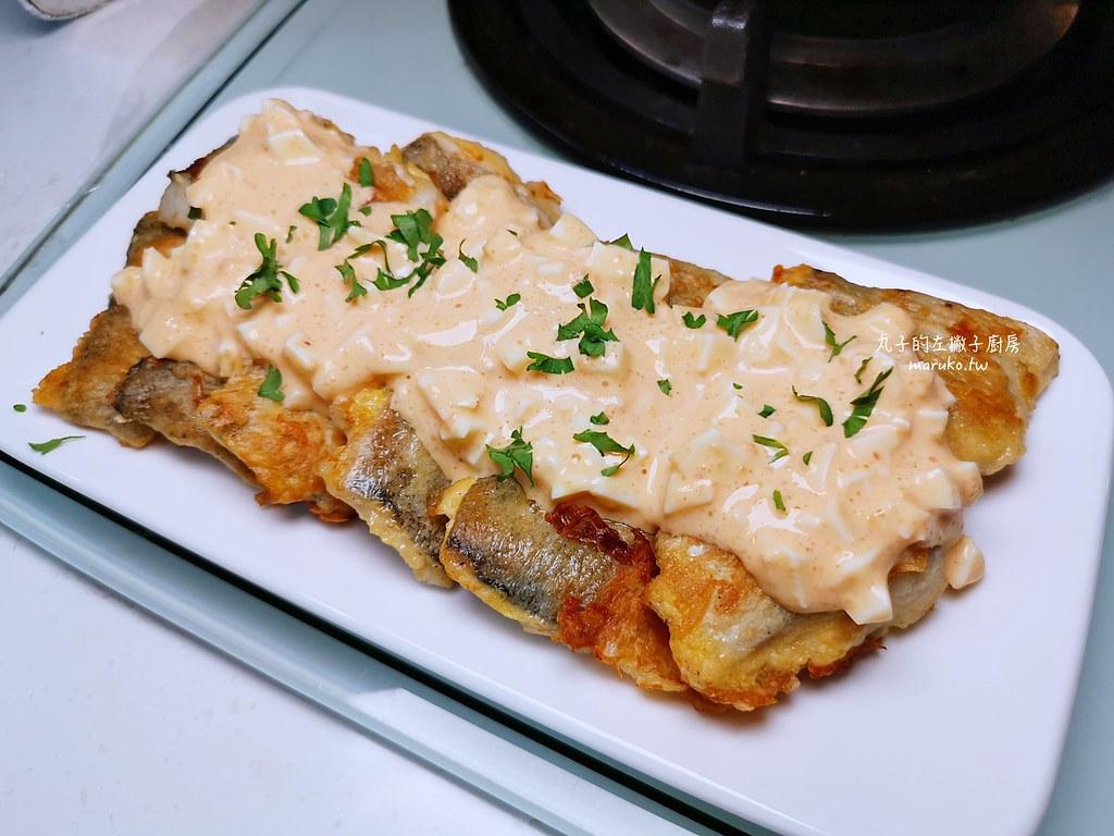 【食譜】明太子雞蛋沙拉醬|如何讓沙拉醬更清爽的做法 @Maruko與美食有個約會