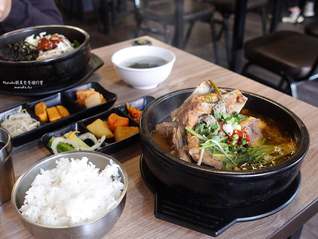 【台北美食】韓式阿朱媽食堂|北醫週邊平價韓國餐廳推薦馬鈴薯豬骨湯套餐 @Maruko與美食有個約會