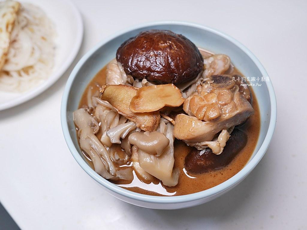 【食譜】麻油雞|不需加水麻油雞湯,立冬進補讓身體暖暖的料理 @Maruko與美食有個約會