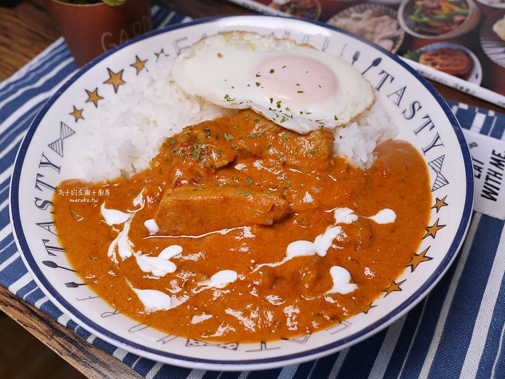 【食譜】泰式黃咖哩燉肉|能降低南洋咖哩醬辣度的溫和咖哩醬做法 @Maruko與美食有個約會