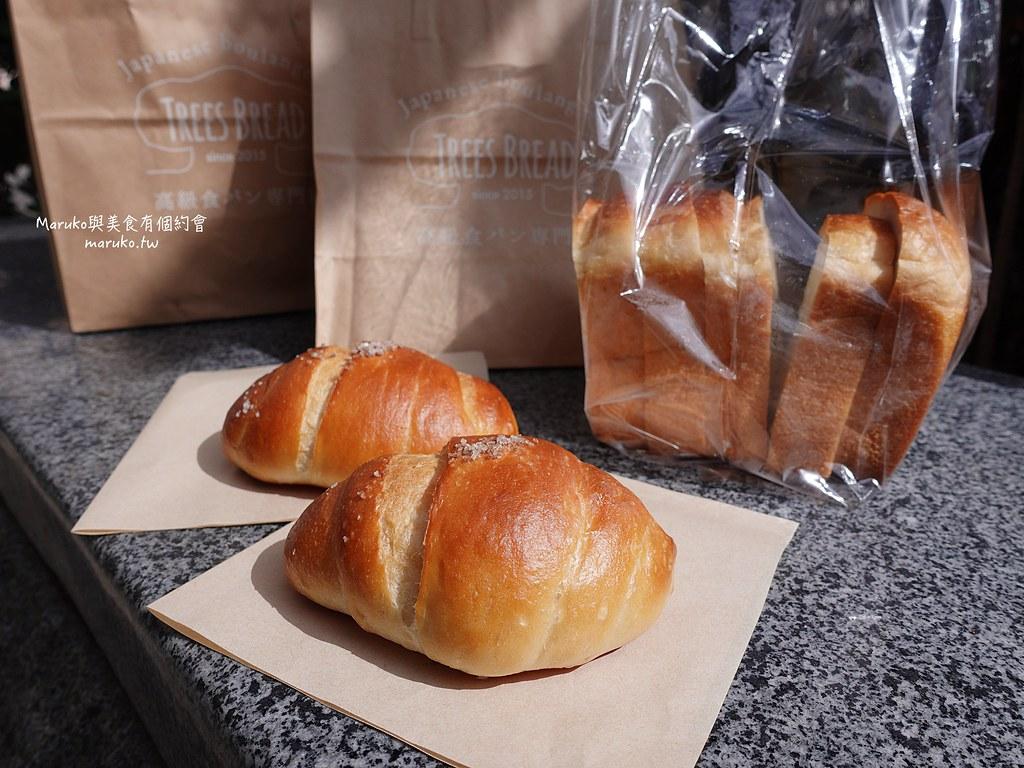 【台北】TREES BREAD 古亭店|來自鳥取的秒殺生吐司,整點限量出爐,古亭站麵包 @Maruko與美食有個約會