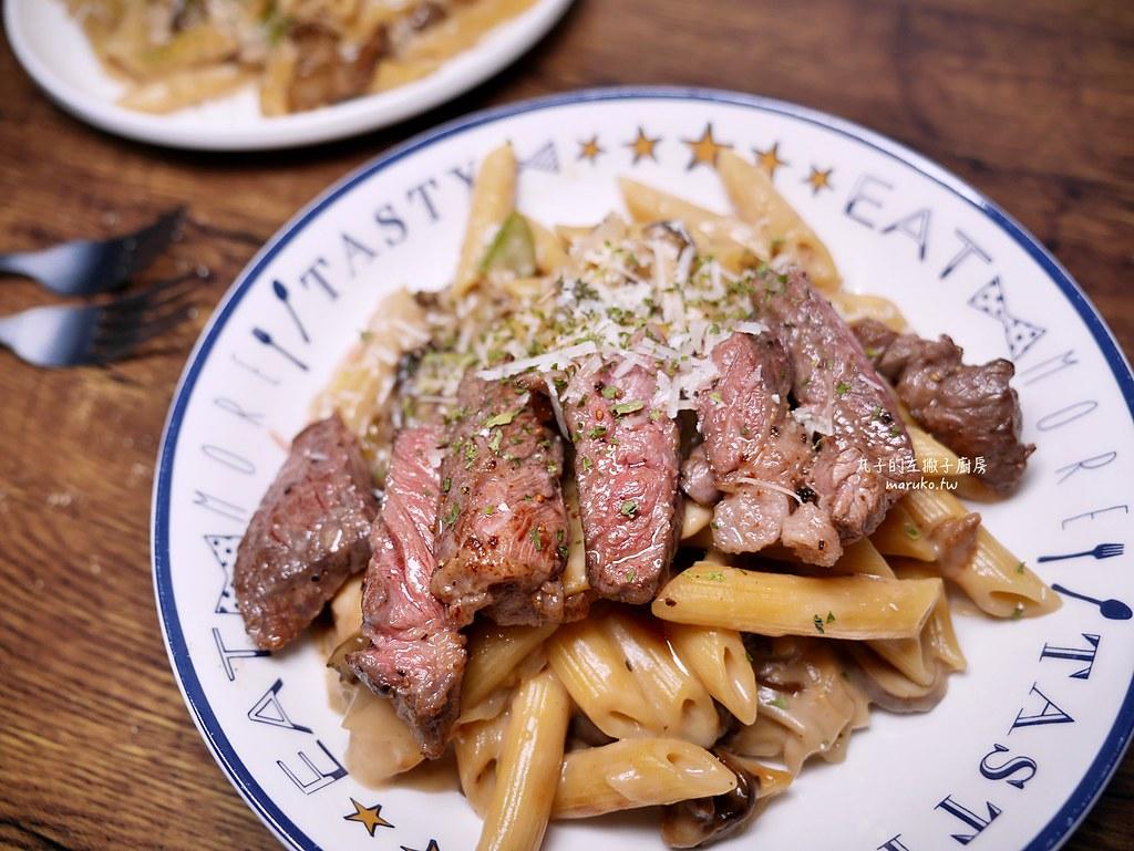 【食譜】牛肝蕈菇義大利麵|用白醬奶油塊也能增加義大利麵的風味 @Maruko與美食有個約會