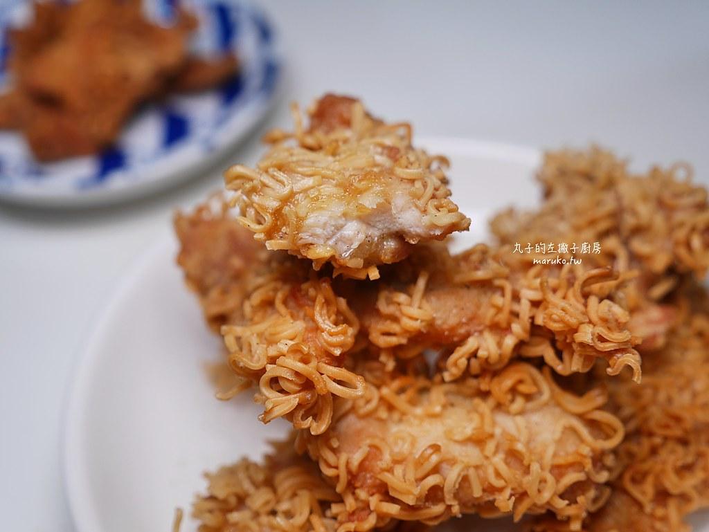 【食譜】科學麵炸雞|讓炸雞更酥脆的脆麵炸雞做法 @Maruko與美食有個約會